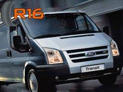 Новые всесезонные шины Kleber для легких грузовиков