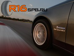 Представлены новые всесезонные шины Michelin Pilot Sport A/S 3+