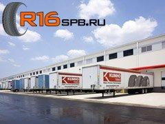 Новые всесезонные шины Solus класса Grand Touring от Kumho