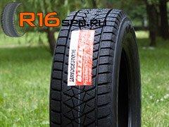 Новые зимние шины Bridgestone для кроссоверов скоро в продаже