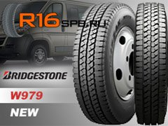 Новые зимние шины Bridgestone для микроавтобусов и небольших грузовиков