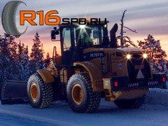 Новые зимние шины для погрузчиков от компании Nokian