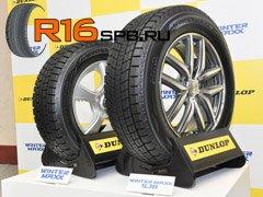 Новые зимние шины Dunlop для легких грузовиков от Sumitomo