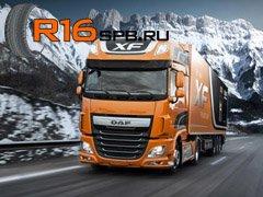 Новые зимние шины Goodyear доступны в качестве опции для грузовиков DAF