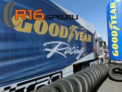 Новые зимние шины от Goodyear для грузовиков и автобусов