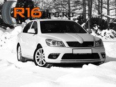 Новые зимние шины от компании Kumho для легковых авто и внедорожников