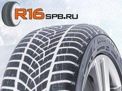 Новые зимние внедорожные шины от компании Goodyear