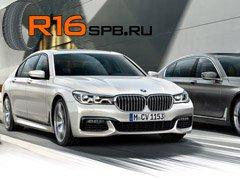 Новый BMW 7-Series «обуется» в зимние шины от компании Goodyear
