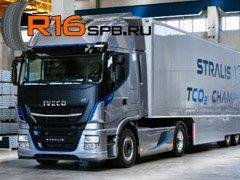 Новый грузовик Iveco укомплектуют самыми экономичными шинами Michelin
