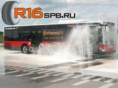 Новый размер шин Continental для городских автобусов среднего размера