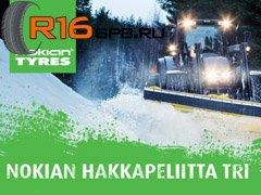 Новый рекорд скорости на шинах Nokian установил трактор Valtra