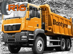 Новый типоразмер универсальных грузовых шин Bontyre