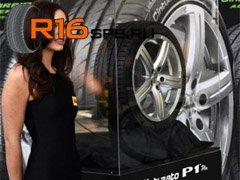 Обновленные UHP шины Pirelli Cinturato P1 Plus  для летнего сезона