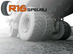 Огромные OTR-шины диаметром 63 дюйма теперь выпускают и в Китае
