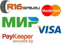 Оплата картами Visa/MasterСard/МИР на сайте