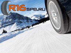 Опрос российских автомобилистов о «переобувке»