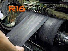 Открытие нового шинного завода компании Bridgestone в Китае