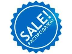 Первая распродажа зимних шин и дисков 2011