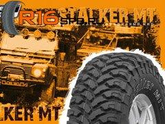 Первые шины класса Mud-Terrain от Поволжской шинной компании