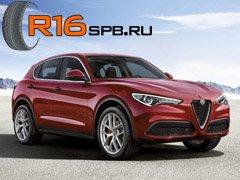 Первый кроссовер Alfa Romeo «обуют» в шины Goodyear
