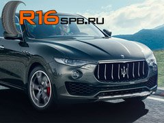 Первый кроссовер от Maserati «обуют» в шины Bridgestone