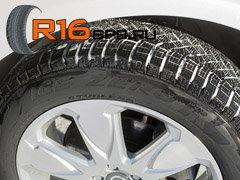 Pirelli предлагает новинку — нешипованные шины Pirelli Ice Zero FR