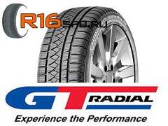 Подсолнечное масло для шин 21 века – опыт GT Radial