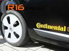 Покрышки  Conti.eContact для электромобилей получили рейтинг А/А
