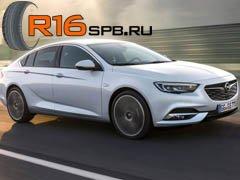 Покупатели Opel Insignia оценят шумоподавляющие покрышки Hankook