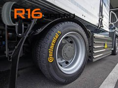 Пополнилась линейка низкопрофильных грузовых шин Continental