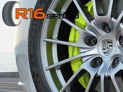 Porsche выбрала шины Michelin для первичной комплектации Porsche Panamera