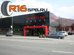 Поставщиком Cordiant в странах Европы стала немецкая компания Hämmerling