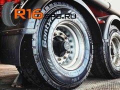 Поволжская шинная компания пополняет ассортимент грузовых шин
