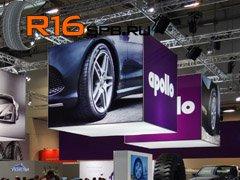 Премьера новых легкогрузовых шин Altrust от компании Apollo
