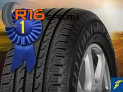 Престижную награду «China SUV of the Year 2014» получили шины Goodyear