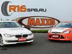 Презентация и тест драйв новых шин Run-Flat от Maxxis