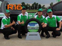 Презентация новых эко-шин Bridgestone для MPV прошла в Индонезии