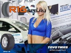 Презентация Toyo Tires на автомобильном салоне ММАС-2014