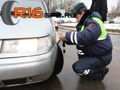 Проект закона о штрафах за «несезонные» шины нашел отклик в правительстве