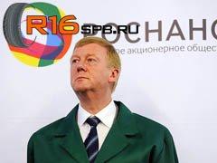 Производство нанотрубок для шинной отрасли может расположиться в Татарстане