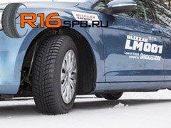 Прошла презентация новых зимних шин от Bridgestone