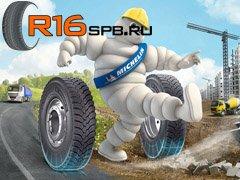Пять новинок компании Michelin для строительной отрасли