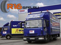 «Рабочая лошадка» - новая линейка грузовых шин от Goodyear