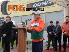 Расширение производства новых шин Yokohama в России
