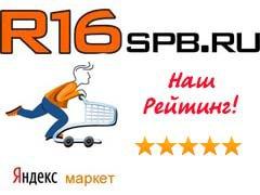 Рейтинг Яндекс Маркет