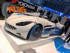 Самые экономичные летние шины от Yokohama появятся в продаже с июля