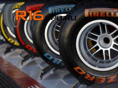 Самые лучшие автомобили мира «обуваются» в шины Pirelli