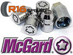 Секретки McGard появились в ассортименте нашего магазина