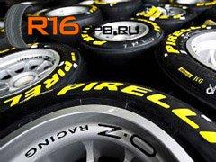 Шинный завод в Кирове получит инвестиционную поддержку концерна Pirelli
