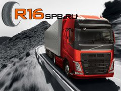 Шины для грузовиков Matador HR 4 в новой размерности поступили в продажу